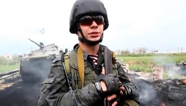 Киев признал наёмников на своей стороне