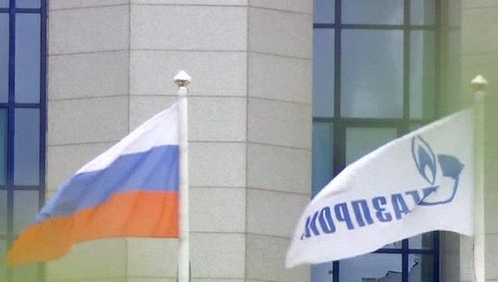 """""""Газпром"""" подтвердил поступление платежа от Украины"""