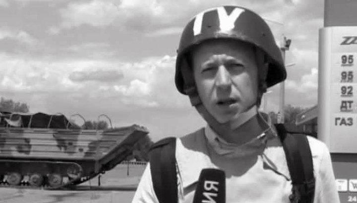 "ВГТРК скорбит: на Украине погибли сотрудники ""Вестей"""