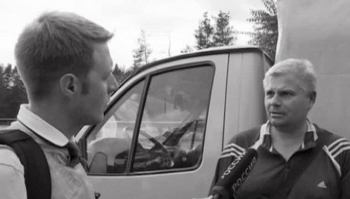 Арам Габрелянов: гибель Игоря Корнелюка - ужасная трагедия