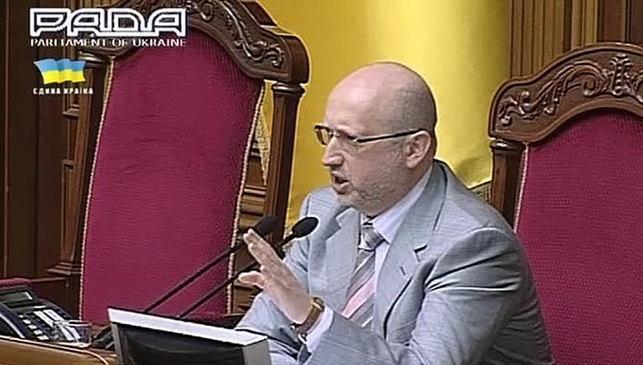"""Киев хочет покупать газ по """"справедливой цене"""""""