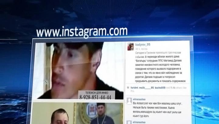 Убийство полицейского в Грозном попало на камеры видеонаблюдения