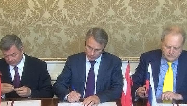 Визит Путина в Вену: энергетическое сотрудничество и ситуация на Украине