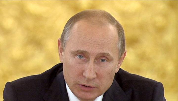 Путин: трагедия подтверждает необходимость срочного урегулирования кризиса на Украине