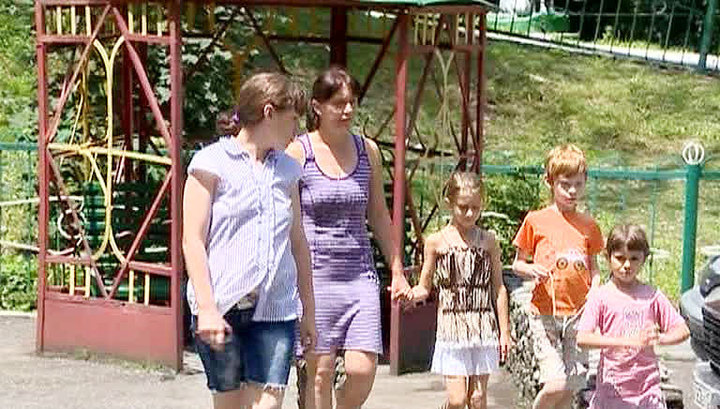 В Северной Осетии разместили украинских беженцев