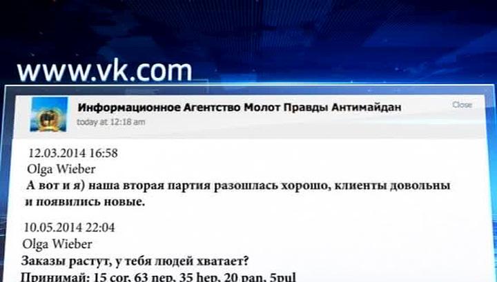 Бывший адвокат Тимошенко торговал органами раненых солдат