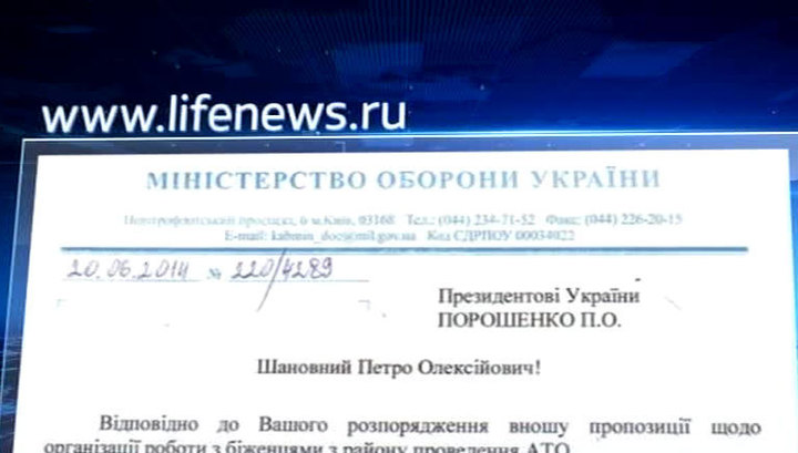 Киев отправит беженцев с юго-востока Украины на фронт