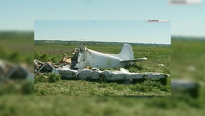 На месте крушения ЯК-18Т работают военные следователи