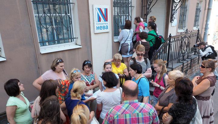 """Крах """"Невы"""": туристы подали первые заявления о компенсации"""
