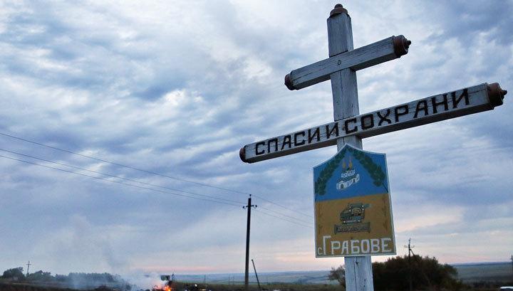 """Новые останки обнаружили на месте крушения """"Боинга"""" под Донецком"""