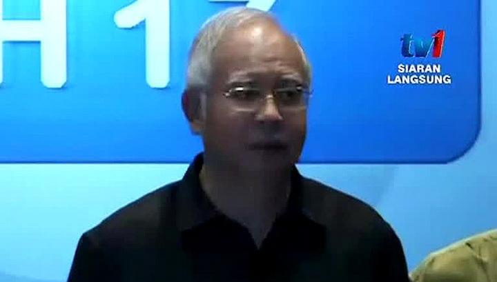 Премьер-министр Малайзии сделал первое официальное заявление после трагедии