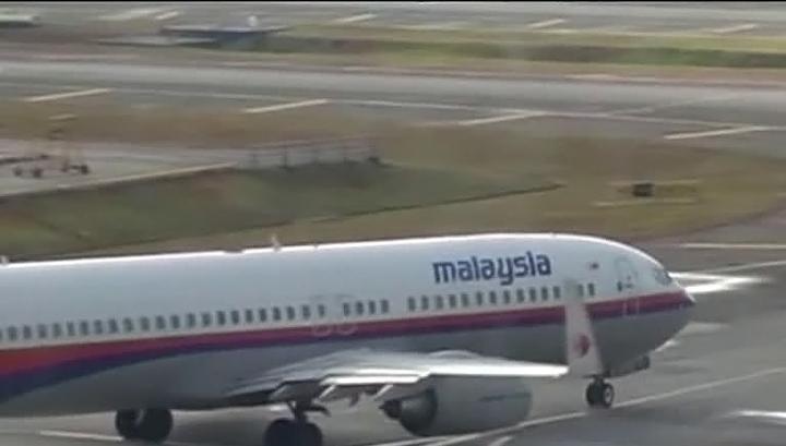 Перед катастрофой стюардесса Boeing-777 попросила присмотреть за ее собакой
