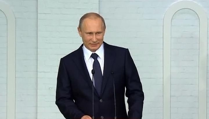 Путин: заветы Сергия Радонежского - ключ к пониманию России