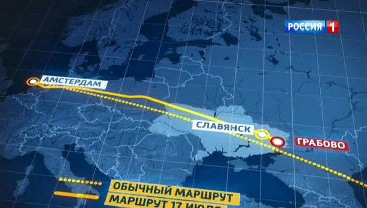 """Министр транспорта Малайзии: маршрут разбившегося Boeing утвержден """"Евроконтролем"""""""