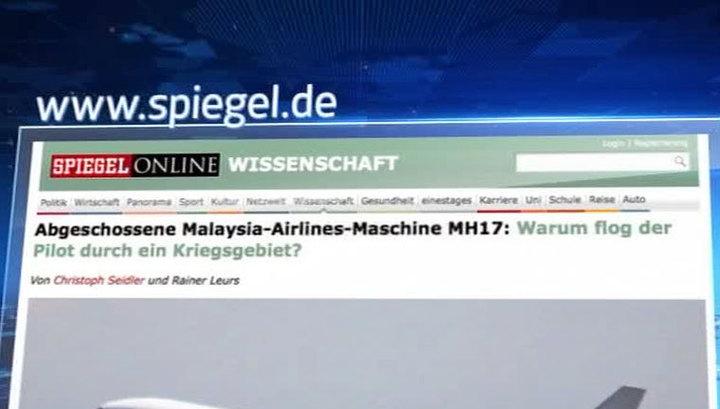 Der Spiegel: безопасность полётов должны были гарантировать украинские власти