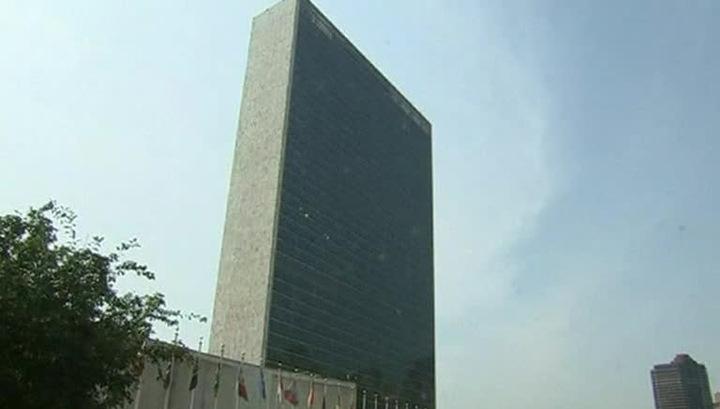 """Проект резолюции Совбеза ООН по упавшему """"Боингу"""" обсуждали несколько часов"""