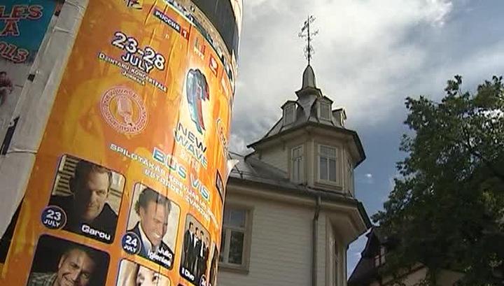 """""""Юрмалина"""" и фестиваль КВН решили изменить Юрмале"""