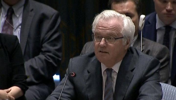 """Единогласное решение: ООН требует прекратить боевые действия в районе крушения """"Боинга"""""""