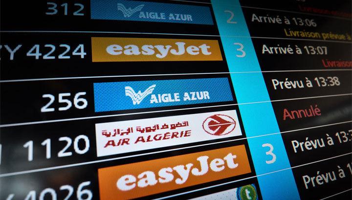 Алжирское телевидение: самолет компании Air Algerie разбился в Нигере