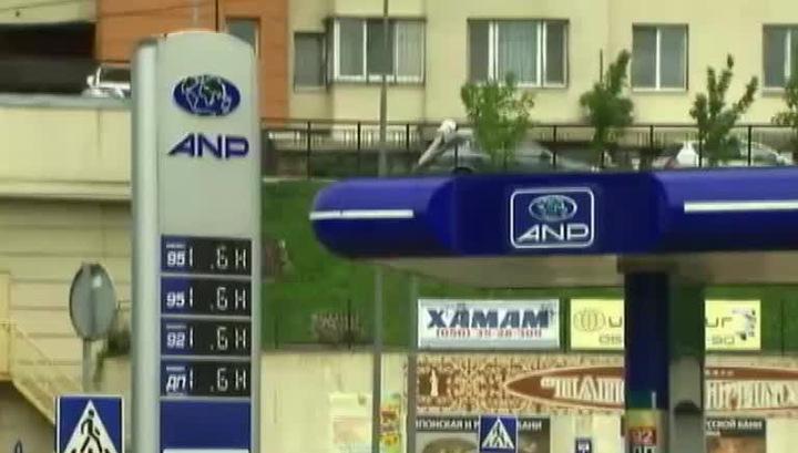 Компания Коломойского приостановила продажу топлива на Украине
