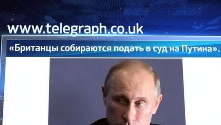 """Британские юристы готовятся подать в суд на Путина за сбитый """"Боинг"""""""