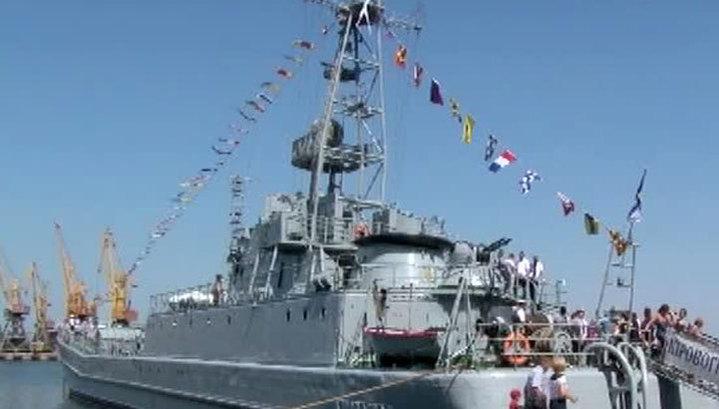 День ВМФ Украина отметила скромно