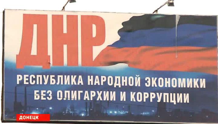 ДНР не отказывалась от сотрудничества с ОБСЕ