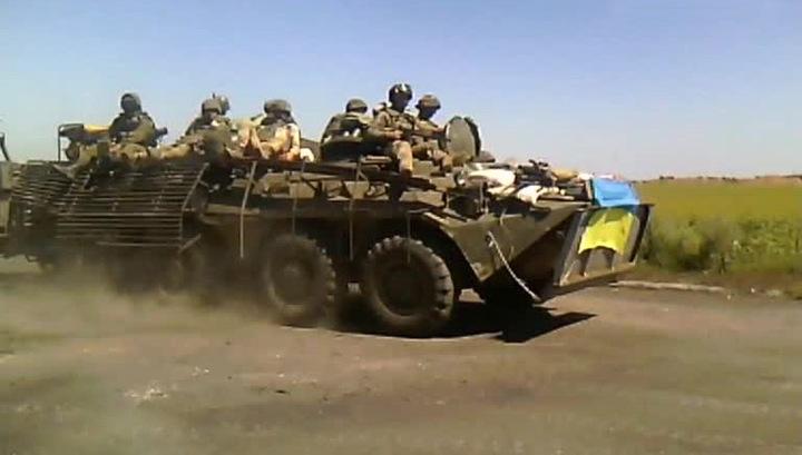 Каратели, готовившие атаку на российский гуманитарный конвой, прятали мины в макаронах