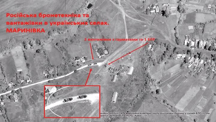 """Представленные Украиной """"космические снимки"""" вновь оказались фальшивкой"""