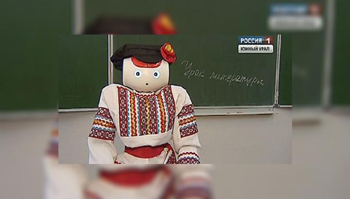 В Челябинске появится робот-учитель