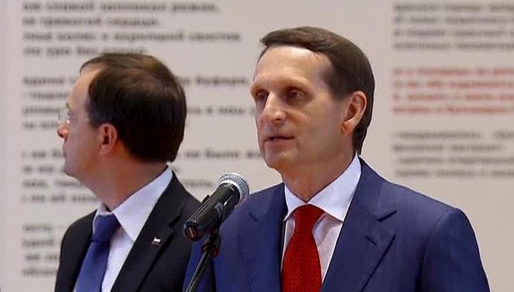 В Госдуме отреагировали на отмену визита Сергея Нарышкина в Швейцарию