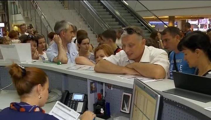Отпускной коллапс: турфирмы накрыла волна банкротств