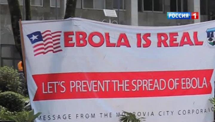 Американский врач вылечился от лихорадки Эбола