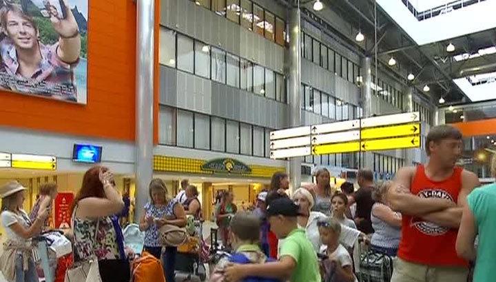 """Туристический кризис продолжается: закрылась компания """"Нордик Стар"""""""