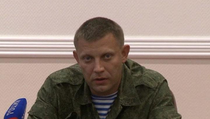 Бородай ушел в отставку, его место займет Захарченко