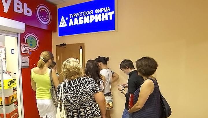 """Сербия выдала России одного из владельцев """"Лабиринта"""""""
