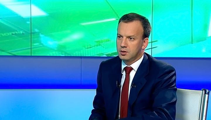 Аркадий Дворкович: нет никаких оснований для роста цен на продукты