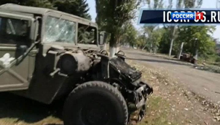 """Украинская армия при отступлении бросила """"Тюльпаны"""", """"Ураганы"""" и стринги"""