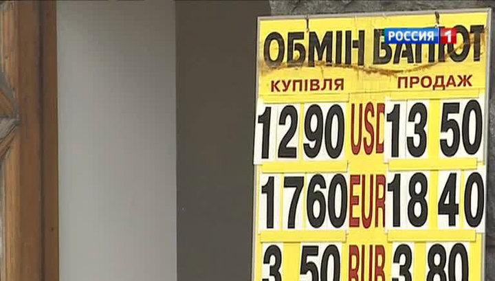 В Киеве горячая вода есть только у президента, министров и депутатов