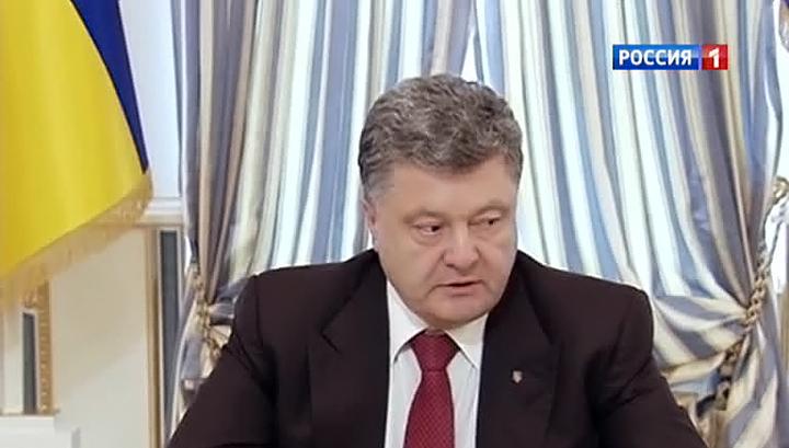 Украина пригрозила России евросанкциями третьего уровня