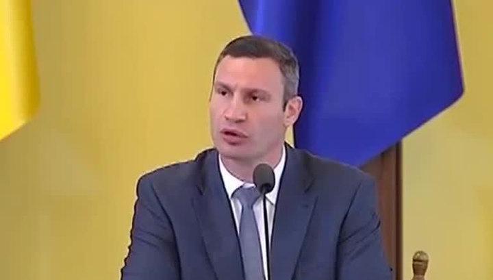 """У Кличко """"четыре заместителя из двух уже месяц лежат в кабмине Украины"""""""