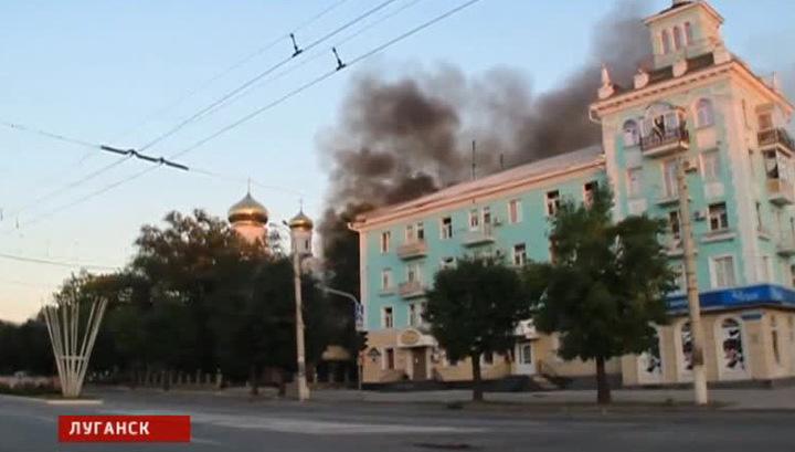 Луганск почти уничтожен: каратели жгут даже храмы