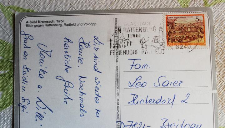 Года открытки, отправить открытку из германии в россию стоимость на 2019
