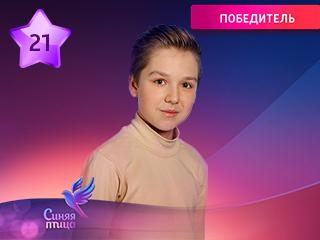 Ростислав МУДРИЦКИЙ
