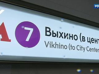 Упавший пассажир застопорил движение на фиолетовой ветке метро