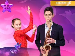 Гиорги Джишкариани и Вероника Полубота