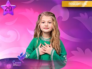 Елизавета Бугулова