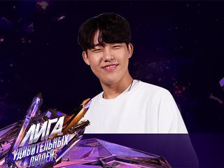 Даун Юнь ака Бигмэн (Daeung Yun aka Bigman, Южная Корея)