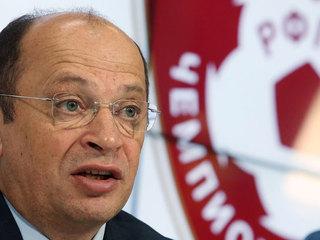 Прядкина переизбрали в совет директоров Ассоциации европейских лиг