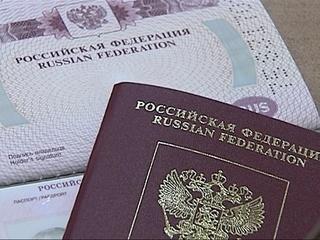 С 30 мая в России изменились правила выдачи загранпаспортов